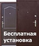 железные двери от 7 до 10